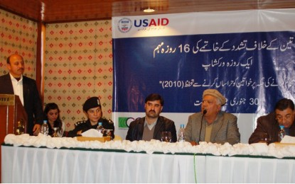 Protection of women rights essential for social growth: Wazir Baig