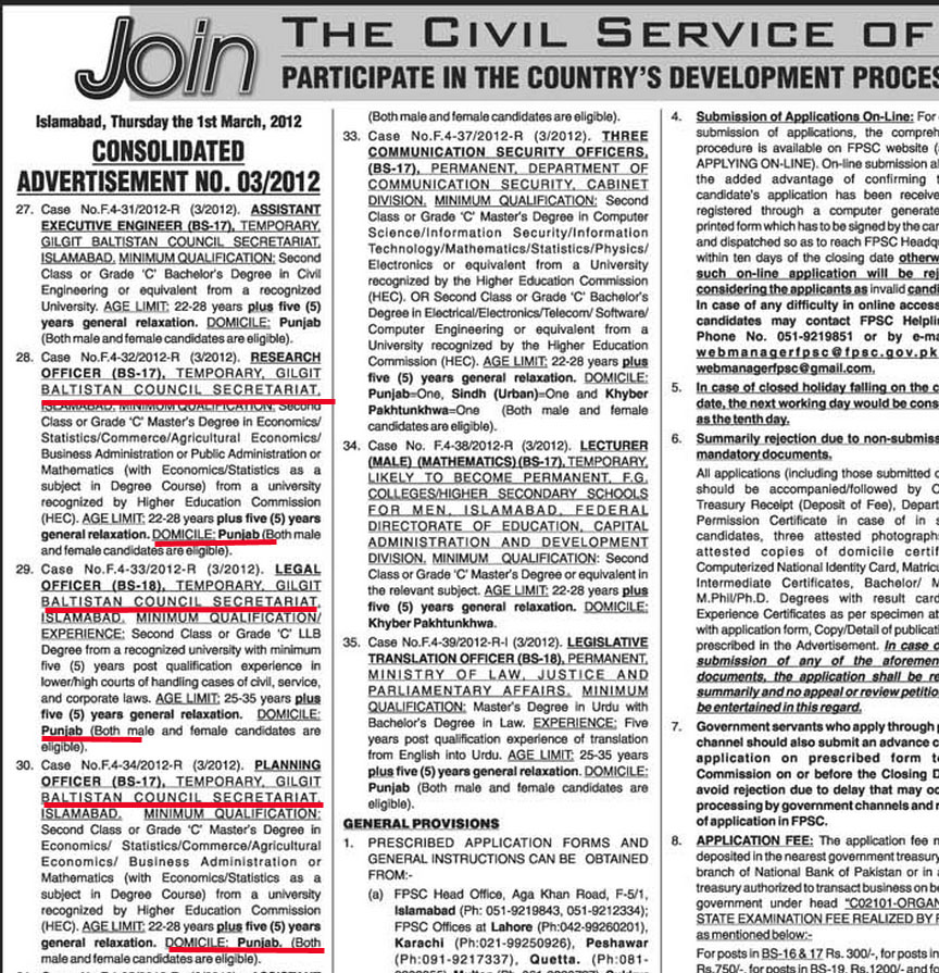Candidates of GB neglected in Council Secretariat employment opportunity