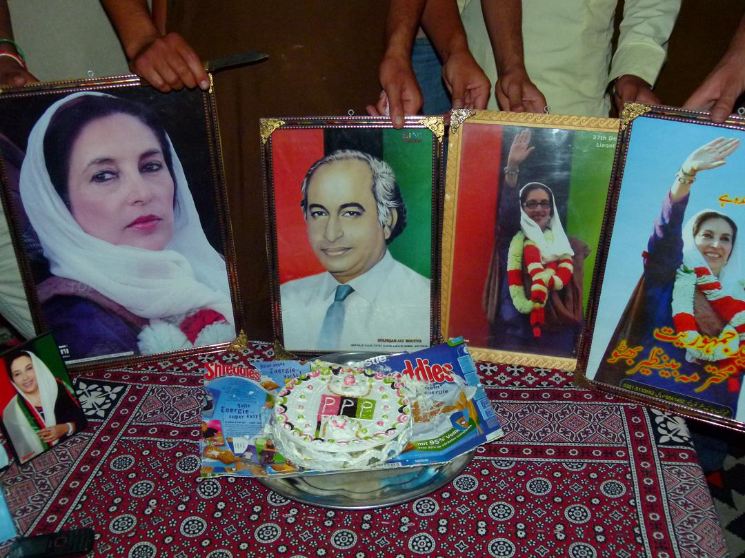 Birth anniversary of Benazir celebrated in Ghizar