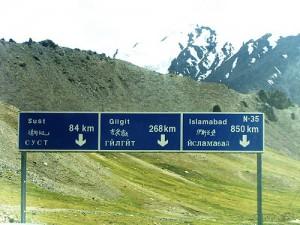 Khunjerab
