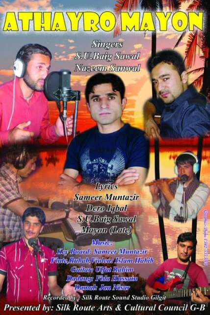 Burushaski New Song
