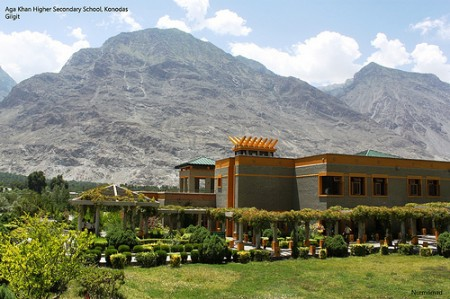 AKHSS Gilgit had started operations in 1999. It is operarted by the Aga Khan Education Service, Pakistan