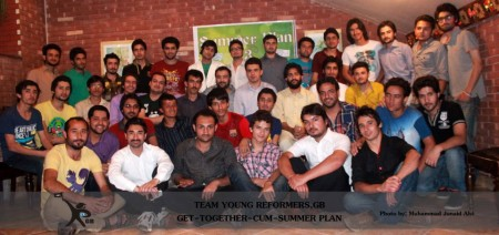 Group photo of the young students from different universities and colleges who gathered at the call of Young Reformers