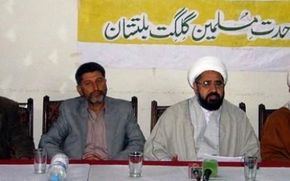 MWM to organize Difa-e-Watan Convention in Gilgit
