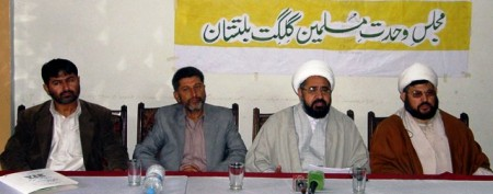 Gilgit: MWM leaders urged the government to establish its writ. Photo: Mon Shireen