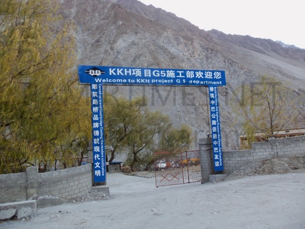 CRBC is also working on other sections of the KKH, including the area near the Attabad landslide debris where tunnels are being constructed as part of the KKH realignment efforts. Photo: Javed Karim