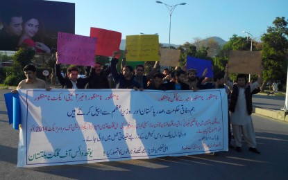 "Islamabad: Protester demand annulment of ""Regularization of Services Act 2014"""