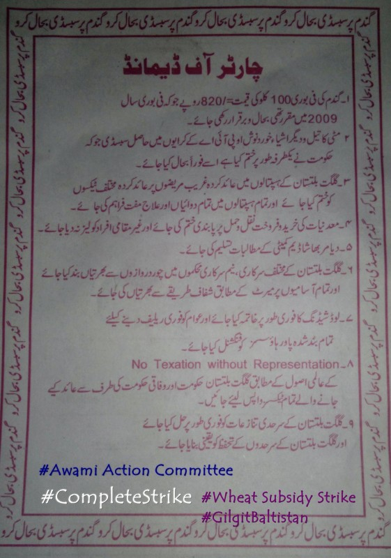 A pamphlet distributed by the Awami Action Committee outlines the charter of demands