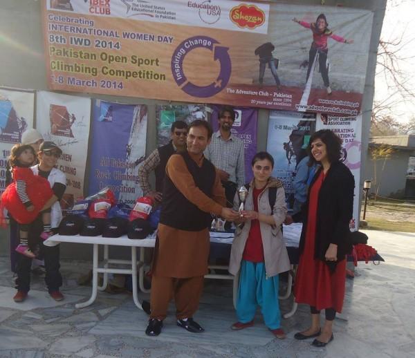 Benazir Gull, student of CBMS Gilgit is receiving first position award on National climbing championship (7-8 Feb 2014).She belongs to Gilgit Baltistan.