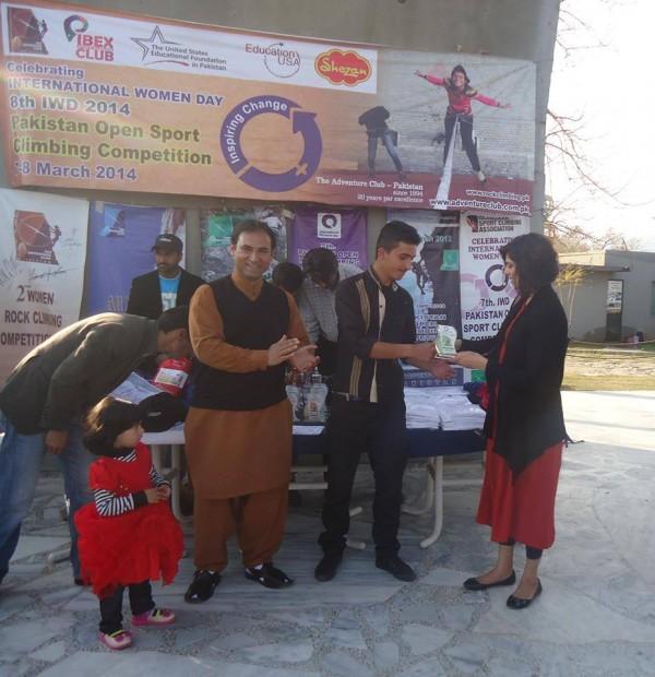 Atif Nasir, student of Aga Khan Higher secondary School Gilgit got 3rd position.