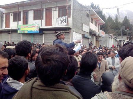 Gahkuch: A number of people have gathered in the Bazar area as part of the strike
