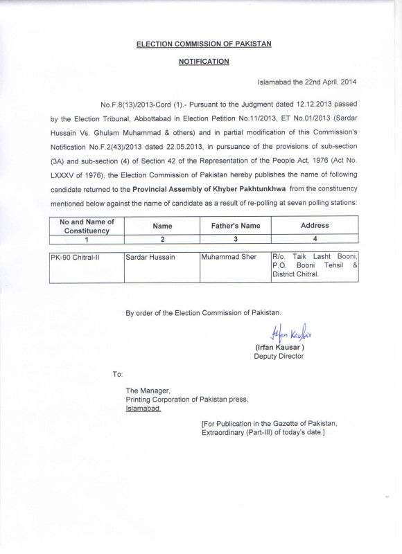 A copy of the notification