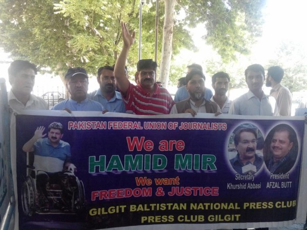 Gilgit Hamid Mir Rally