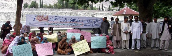 Gilgit: The SAP teachers have been protesting for the last several years. Photo: Mon Digital