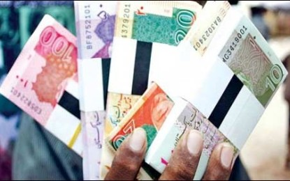 """Security Reasons"": Habib Bank not willing to give fresh currency notes to customers in Chitral"