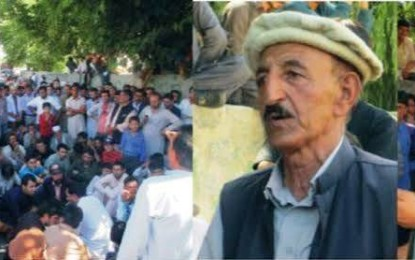 Ghizar: Protesters demand action against killers of policemen