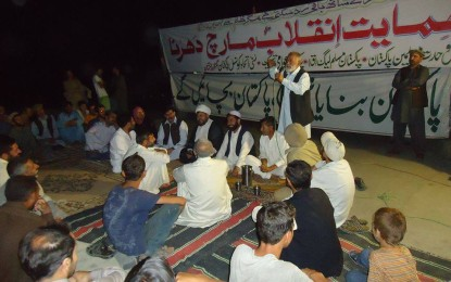 Pro Inqilab March Dharnas held in Gilgit and Skardu, roads blocked