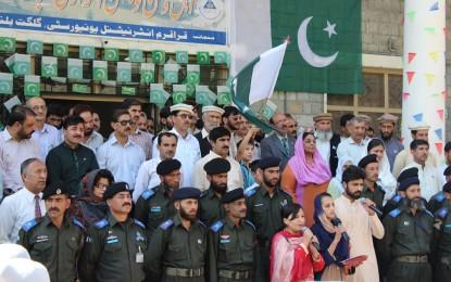 Flag hoisting ceremony held at Karakoram Int'l University Gilgit