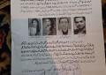 Giglit: Mir Shakilur Rehman & Veena Malik among others declared absconders in blasphemy case