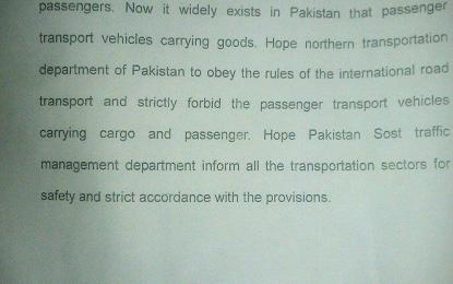 Who will carry the cargo? Chinese officials deport 8 Pakistani vehicles