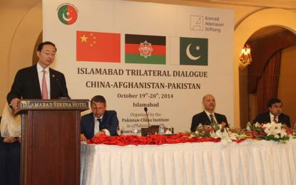 Joint Summer Camps for youth of China, Afghanistan and Pakistan proposed