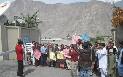 Gilgit: FIRs registered under section 124 of PPC against 9 human rights and political workers