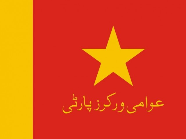 Awami Workers Party Central Chairman planning to visit Gilgit-Baltistan