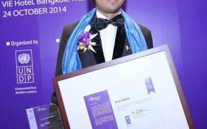 Yasin Mahraka honors N. Peace award winner, Shah Zaman