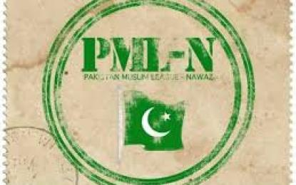 PML-N constitutes parliamentary board for Gilgit-Baltistan polls