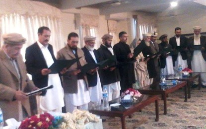 12-member caretaker cabinet for Gilgit-Baltistan sworn in amid protest