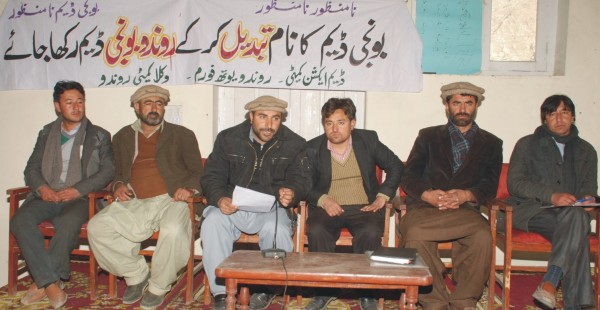 Members of the Action Committee addressing a press conference in Skardu