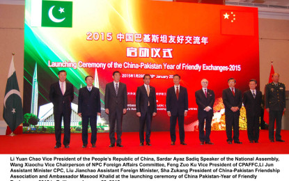 China-Pakistan Year of Friendly Exchanges launched in Beijing