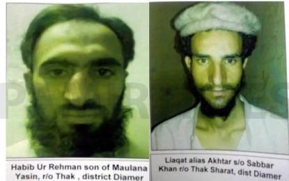 Gilgit Jailbreak: Case registered against 7 officials under Anti-Terrorism Act