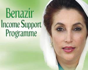 BISP Chairperson visits Baltistan