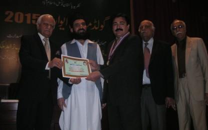 Rehmat Aziz Chitrali gets Dr.A Q Khan Gold Medal Award 2015