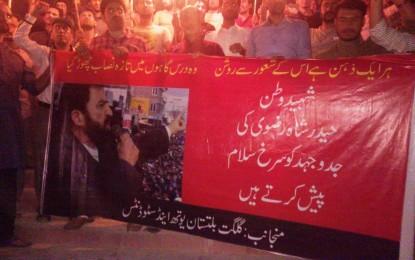 Haider Shah Rizvi remembered by GB youth in Rawalpindi