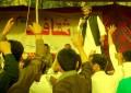Renowned singer Salahuddin Hasrat given life sentence in murder case