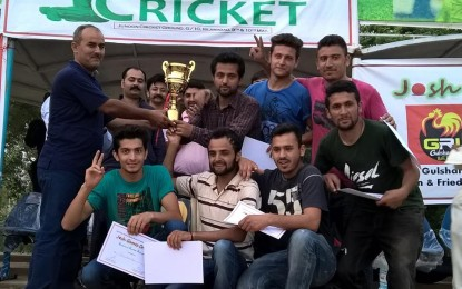 Josh Game Cricket Tournament concluded in Islamabad