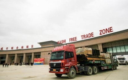China Focus: China's highest customs starts operation in Xinjiang