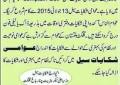 Gilgit Baltistan Govt decides to set up complaint cell at CM Secretariat