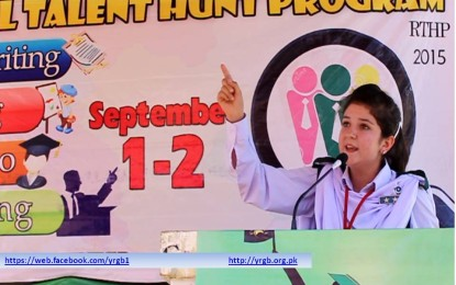 Inter-School Declamation Contest held in Gilgit