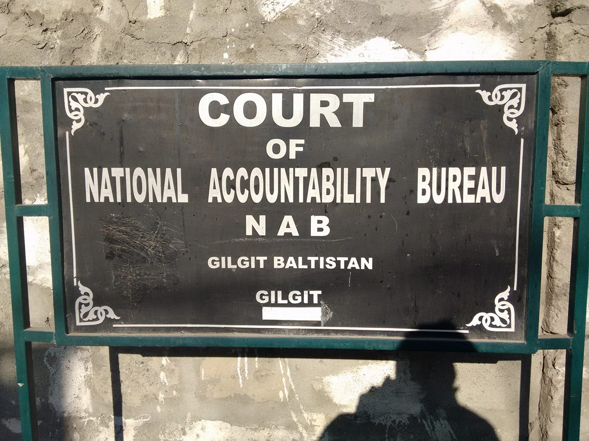 Accountability court sends ex-officials of Custom and Excise on 14 days remand
