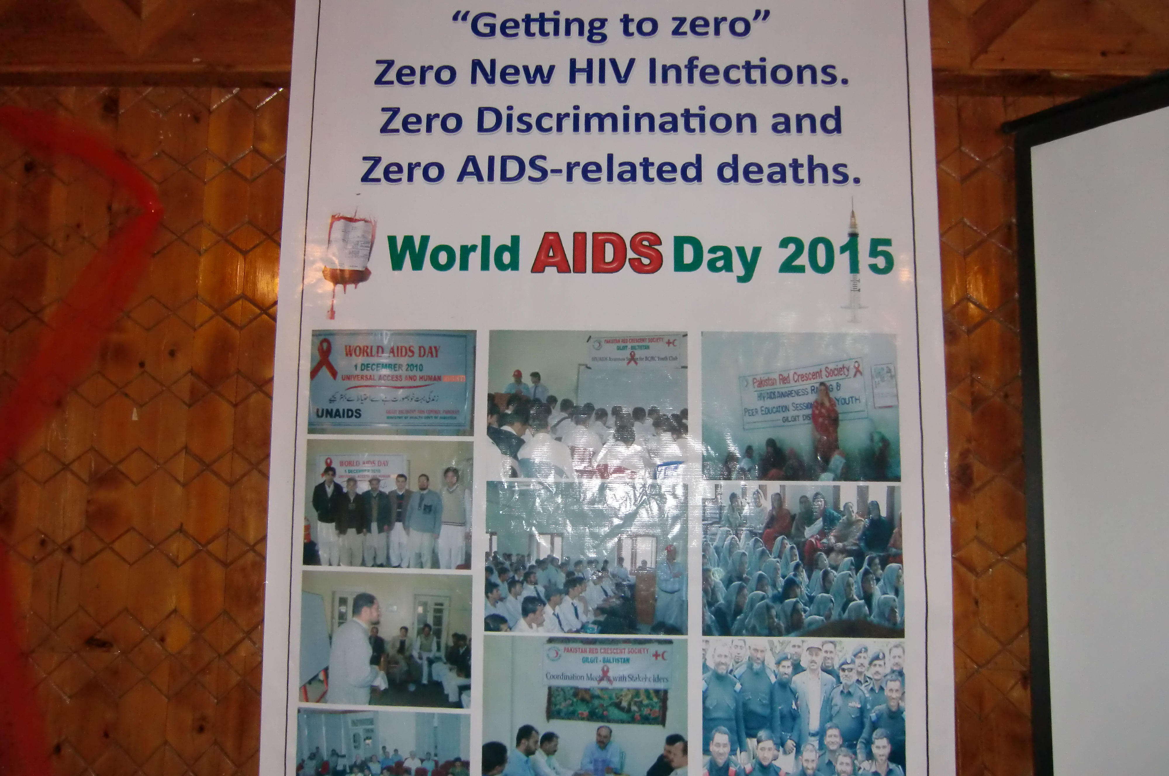 """""""Gilgit-Baltistan can be affected by HIV/AIDS with the opening of international routes"""", Dr. Abdul Latif"""