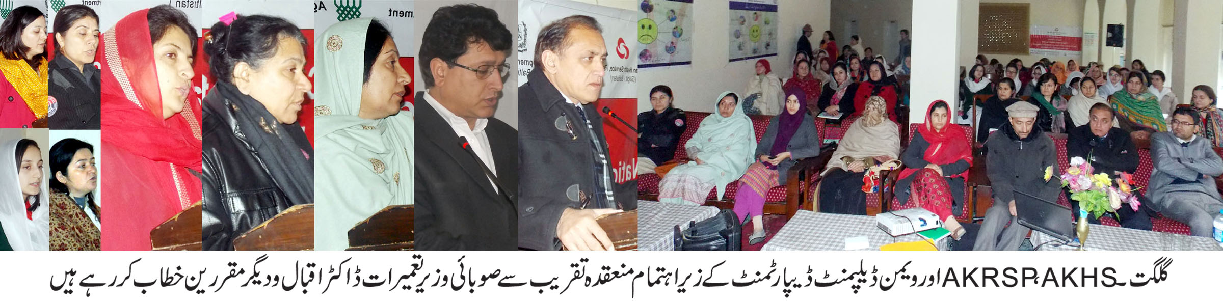 Gilgit: Seminar on challenges to working women held