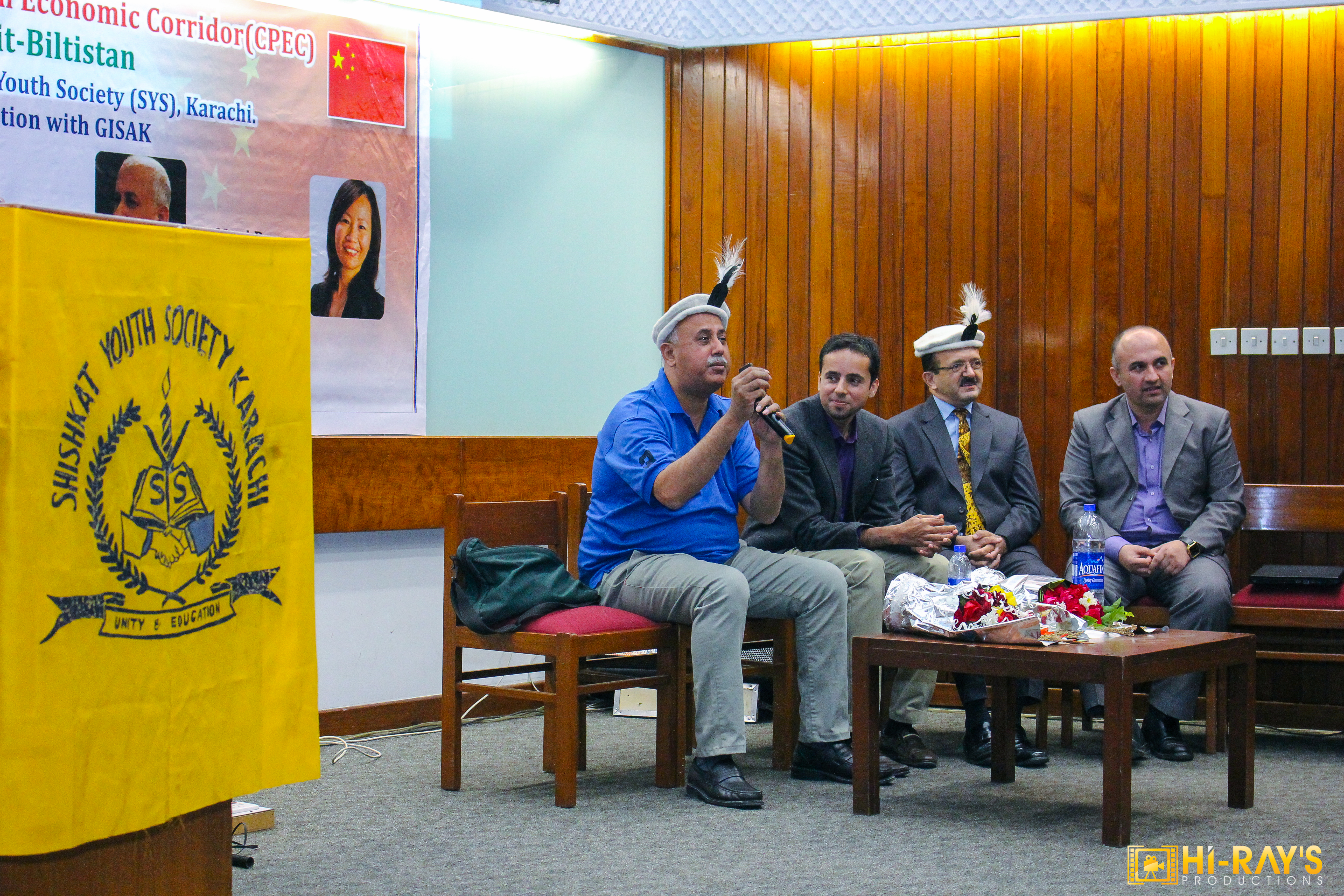 Youth urged to prepare for the impact of China Pakistan Economic Corridor (CPEC)