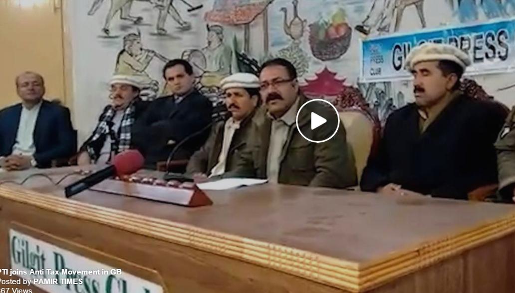 PTI Gilgit-Baltistan opposes imposition of taxes