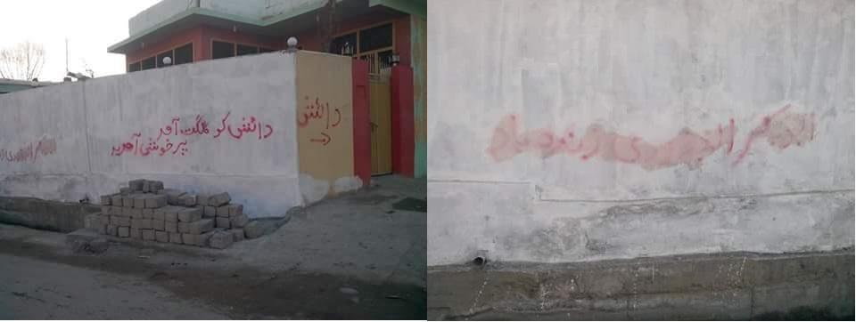 Gilgit district administration downplays pro-Daesh graffiti, investigation underway
