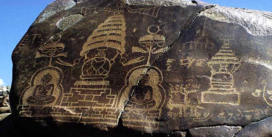 Special report about endangered stone carvings of Diamer