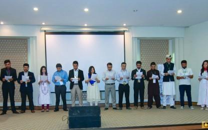New cabinet of BADA takes oath, seminar on 'emotional intelligence' held