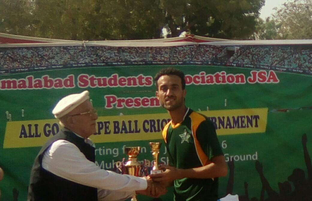 JSA Tournament Karachi (3)